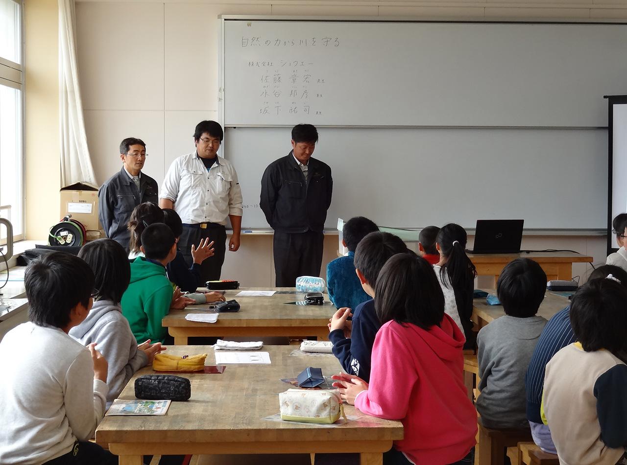社会人講師 理科特別授業
