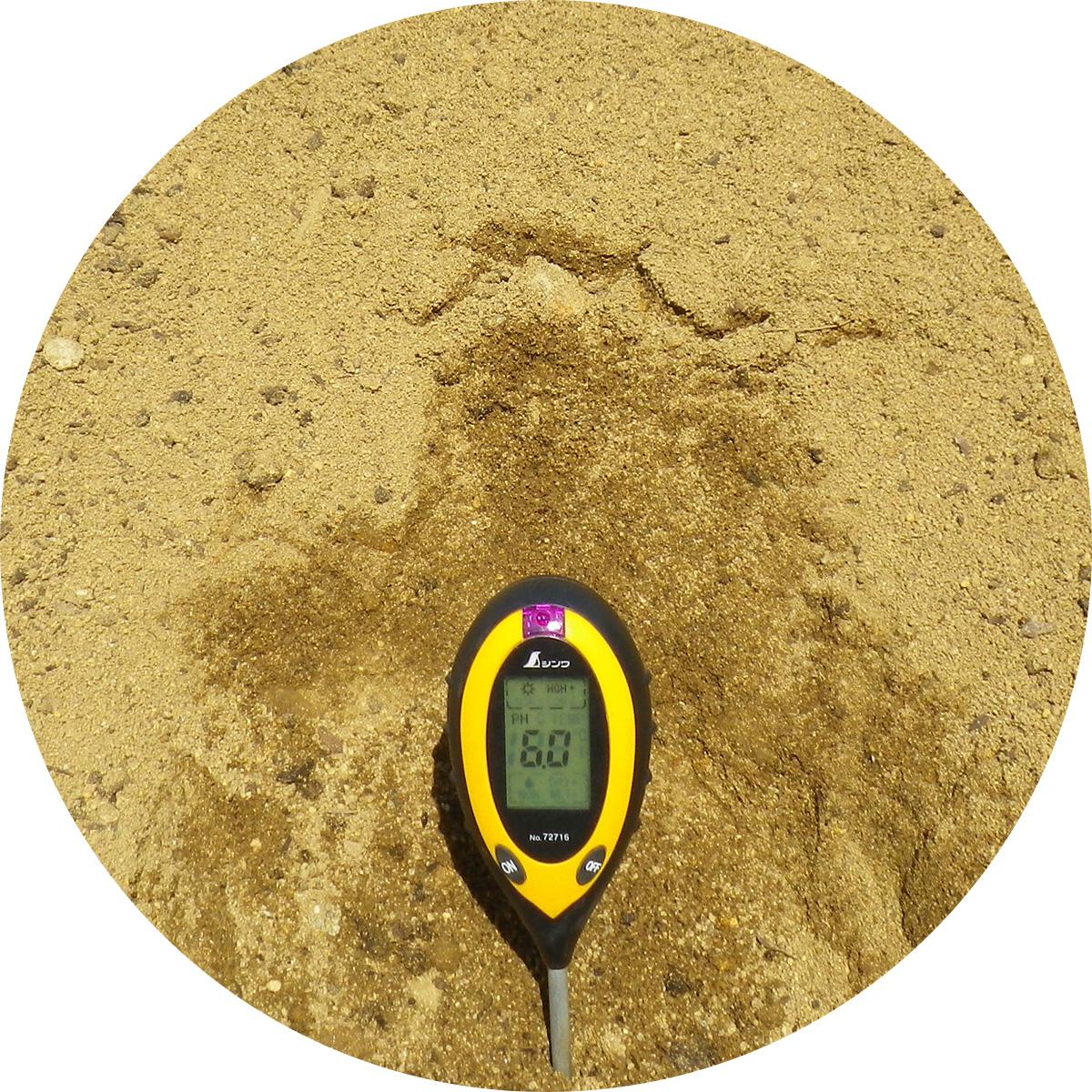 酸度(pH値)も6.0前後と、植物や農作物の発育に適しています。