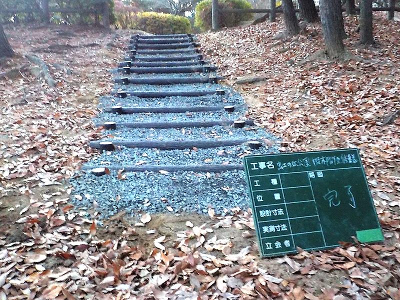 擬木階段設置後